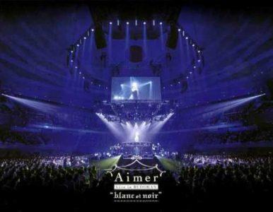 Aimer Live in BUDOKAN 'blanc et noir' [BDrip] [1080p/800p] [MKV] [Hi10p-x264-10bits] [FLAC]