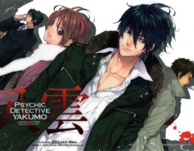 Shinrei Tantei Yakumo (Psychic Detective Yakumo) Music Collection [03/03] [Mp3] [Mega]