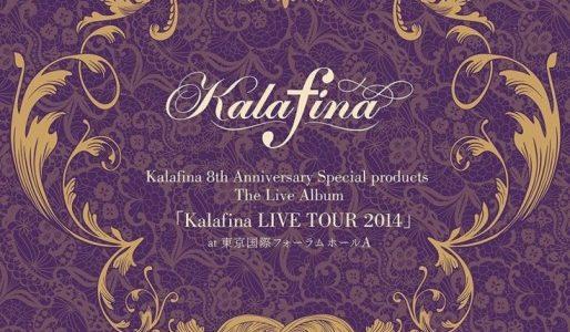 Kalafina 8vo Aniversario [Music] [FLAC] [Google Drive]
