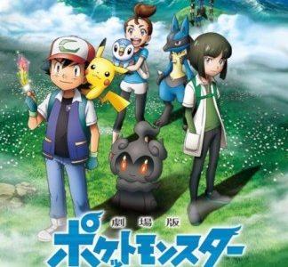 Pokemon Movie 20: Kimi ni Kimeta! [1/1] [Especial 1/1] [BDrip] [1080p] [Mkv] [HEVC – x265] [10 Bits] [Dual Audio] [Google Drive]