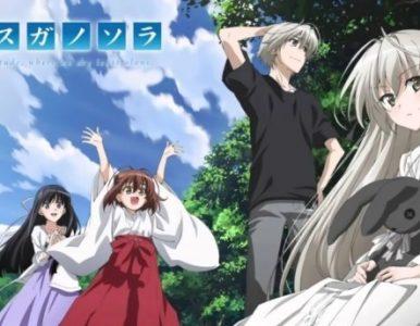Yosuga No Sora [12/12] [Especiales 4/4] [BDrip] [1080p] [Mp4] [8 Bits] [Resubido]