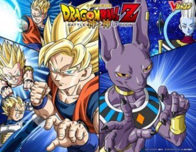 Dragon Ball Z La Pelicula 14 – La Batalla De los Dioses [BDRip] [720p] [1080p] [Dual] [Mkv] [Mega] [Google Drive]