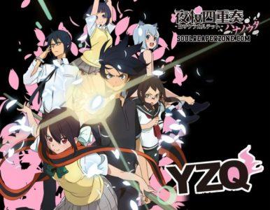 Yozakura No Quartet [12/12] [BDrip] [1080p] [Mp4] [8 Bits] [Mega] [Google Drive] [Nuevos Links!!!]