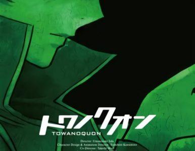 Towa no Quon 2: Konton no Ranbu [BDrip] [1080p] [Mkv] [Hi10] [x264] [FLAC]