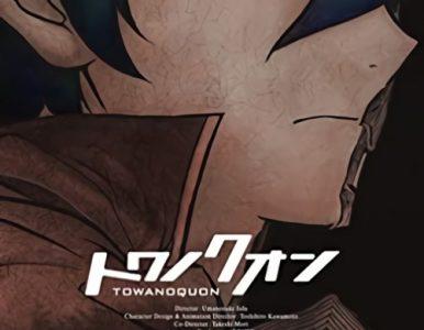 Towa no Quon 4: Guren no Shoushin [BDrip] [1080p] [Mkv] [Hi10] [x264] [FLAC]