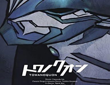 Towa no Quon 5: Souzetsu no Raifuku [BDrip] [1080p] [Mkv] [Hi10] [x264] [FLAC]
