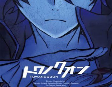 Towa no Quon 6: Towa no Quon [BDrip] [1080p] [Mkv] [Hi10] [x264] [FLAC]