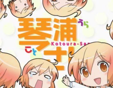 Kotoura-San [12/12] [BDrip] [1080p] [Mp4] [8 Bits] [Google Drive]