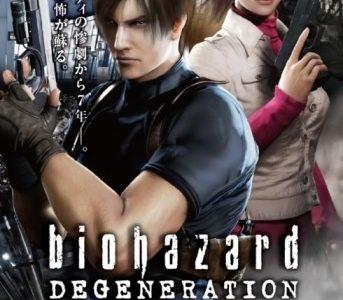 Resident Evil: Degeneration [BDrip] [1080p] [Mkv] [8bits] [Google Drive] [FLAC 5.1]