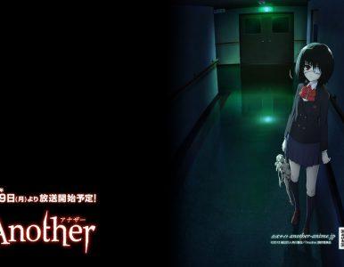Another [12/12] [OVA 1/1] [BDrip] [1080p] [Mkv] [hi10p] [Nueva Version]