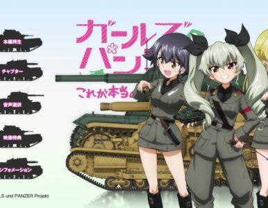 Girls und Panzer: Kore ga Hontou no Anzio-sen Desu! [1/1] [BDrip] [1080p] [Mkv] [HEVC – x265] [10 Bits] [DTS] [Google Drive]