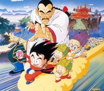 Dragon Ball Película 03 – Una Aventura Mística (Doragon Bōru: Makafushigi Daibōken) Toei Remaster 2018 + Trailer [01/01] [1080p] [Mkv] [8 Bits]