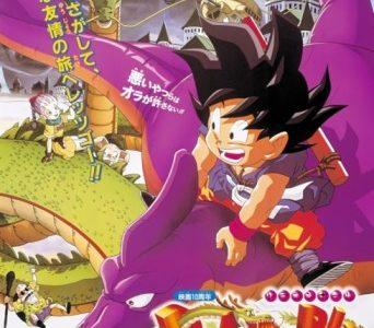 Dragon Ball Película 04 – El camino hacia el más fuerte (Doragon Bōru: Saikyō e no Michi) Toei Remaster 2018 + Trailer [01/01] [1080p] [Mkv] [8 Bits]