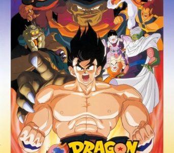 Dragon Ball Z Película 04 – Goku es un Súper Saiyajin (Doragon Bōru Zetto Sūpā Saiya-jin da Son Gokū) Toei Remaster 2018 + Trailer [01/01] [1080p] [Mkv] [8 Bits]