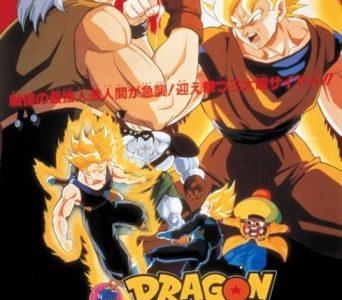 Dragon Ball Z Película 07 – La batalla de los tres Saiyajin (Doragon Bōru Zetto: Kyokugen Batoru!! San Dai Supā Saiya-jin) Toei Remaster 2018 + Trailer [01/01] [1080p] [Mkv] [8 Btis]
