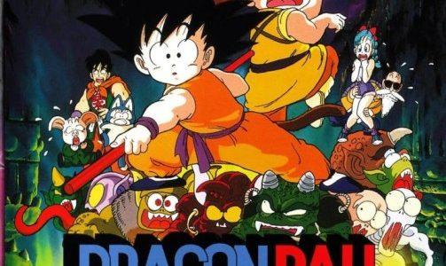 Dragon Ball La Película 2 – La Princesa Durmiente del Castillo Embrujado [BDrip] [1080P] [MKV] [Google Drive]