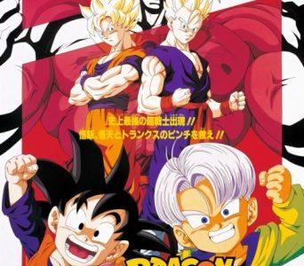 Dragon Ball Z Película 10 – El Regreso del Guerrero Legendario (Doragon Bōru Zetto: Kiken na Futari! Sūpā Senshi wa Nemurenai) Toei Remaster 2018 + Trailer [01/01] [1080p] [Mkv] [8 Btis]