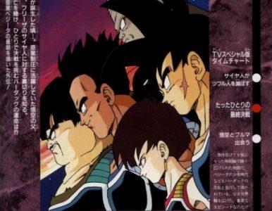 Dragon Ball Z Especial de Televisión 01 – Bardock: El Padre de Goku (Tatta hitori no saishū kessen ~Furīza ni idonda zetto senshi Son Gokū no chichi~) [01/01] [1080p] [Mkv] [8 Btis]