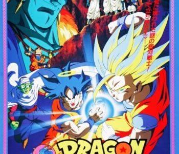 Dragon Ball Z Película 09 – La Galaxia Corre Peligro (Doragon Bōru Zetto: Ginga Giri-Giri!! Butchigiri no sugoi yatsu) Toei Remaster 2018 + Trailer [01/01] [1080p] [Mkv] [8 Btis]