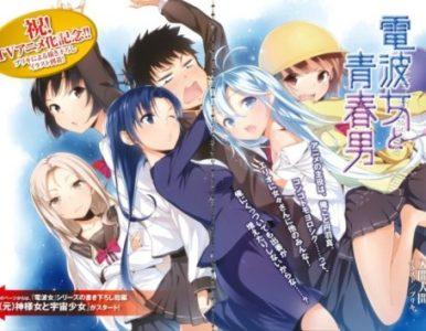 Denpa Onna to Seishun Otoko [12/12] [OVA 1/1] [BDrip] [1080p] [Mp4] [8 Bits] [Mega] [Google Drive]