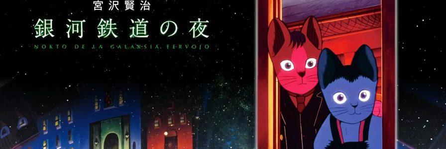 Ginga Tetsudou No Yoru – Night on the Galactic Railroad [BDrip] [1080p] [Mkv] [8 Bits] [Google Drive]