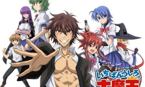 Ichiban Ushiro no Daimaou [12/12] [OVAS 06/06] [BDrip] [1080p] [Mp4] [8 Bits] [Mega-Google Drive Nuevos Links!!!]