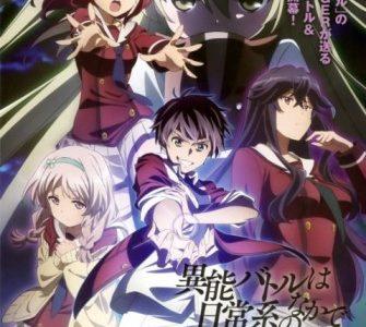 Inou Battle Wa Nichijou-kei No Naka De [12/12] [BDrip] [1080p] [Mkv] [Hi444p] [Mega] [Google Drive]