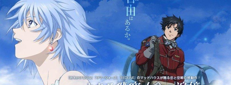 Toaru Hikuushi e no Tsuioku [BDrip] [1080p] [8 Bits] [Mkv] [Google Drive]