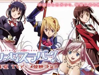 Princess Lover! [12/12] [OVA 2/2] [Especiales 6/6] [BDrip] [1080p] [Mp4] [8 Bits] [Mega] [Google Drive]