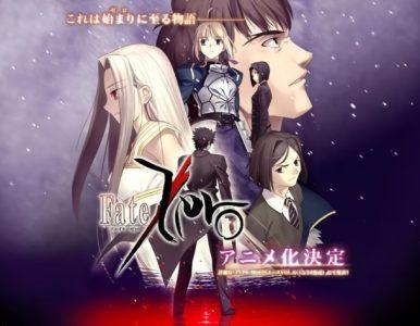 Fate Zero [25/25] [BDrip] [1080p] [Mp4] [10 Bits] [Mega] [Google Drive]