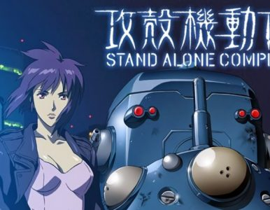 Ghost in the Shell: Stand Alone Complex [26/26] [BDrip] [1080p] [Mkv] [Google Drive]