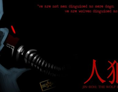 Jin-Roh: The Wolf Brigade [BDrip] [1080p] [Mkv] [x.264-10 Bits-Hi10p] [DTS-AAC] [Tri-audio 5.1 Surround Sound]