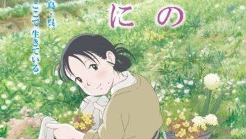 Kono Sekai no katasumi ni (En este rincón del mundo) [1/1] [BDrip] [1080p] [Mkv] [HEVC – x265] [10 Bits] [Multi Audio] [Google Drive]