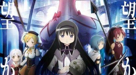 Mahou Shoujo Madoka★Magica Movie 3 – Hangyaku no Monogatari [Mkv] [Mega] [Google Drive] [1080p – 10 Bits]