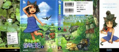 Neko Musume Michikusa Nikki [Manga] [31/??] [Jpg] [Mega]