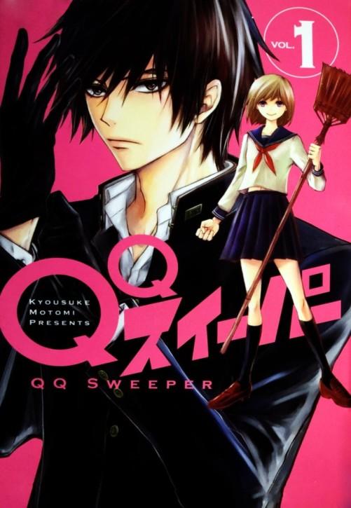QQ Sweeper [Manga] [09/??] [Jpg] [Mega]