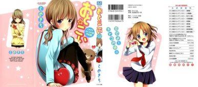Oto Koi [Manga] [09/09 + Especiales] [Jpg] [Mega]