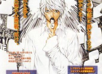 Death Note: El regreso de la Death Note [Manga] [01/01] [Jpg] [Mega]