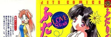 Futari Ecchi (Yura y Makoto) (Futari H) (Love Diary) (Manga Love Story) (Manga Sutra) [Manga] [174/?? + Extras] [Jpg] [Mega]