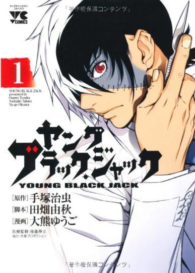 Young Black Jack [Manga] [01/??] [Jpg] [Mega]