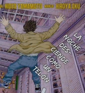 Yume Onna [Manga] [01/01] [Jpg] [Mega]