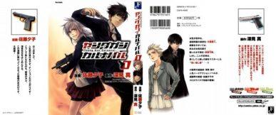 Young Gun Carnaval [Manga] [23/23] [Jpg] [Mega] [Pack 05 – Especial 1 Millon]