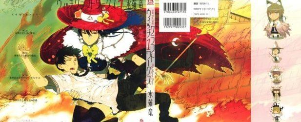Witch Craft Works [Manga] [43/??] [Jpg] [Mega]