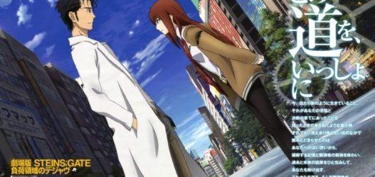 Steins;Gate Movie: Fuka Ryouiki no Déjà vu [BDrip] [1080p] [Mkv] [x265 – HEVC] [10 Bits] [Mega] [Google Drive]