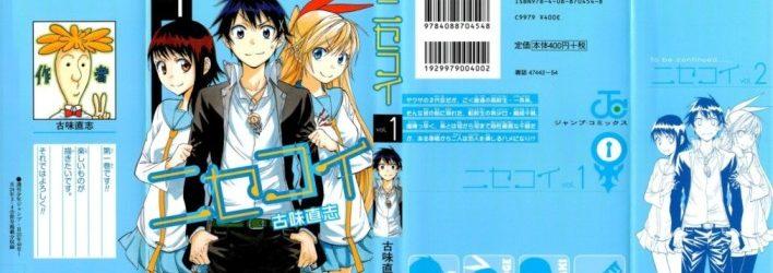 Nisekoi [Manga] [182/?? + Piloto] [Jpg] [Mega] [Pack 02 – Especial 1 Millon]