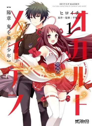 Occult Maiden: Hishou – Oni wo Tsugu Shounen [Manga] [09/??] [Jpg] [Mega]