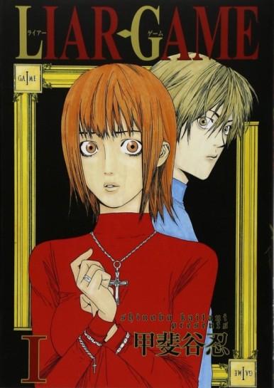 Liar Game [Manga] [201/201 + Roots of A I y II + Final Alternativo] [Jpg] [Mega]