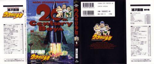 20 Seiki Shounen (20th Century Boys) [Manga] [249/249] [Jpg] [Mega]