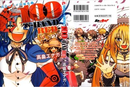 100 -Handred- [Manga] [02/??] [Jpg] [Mega]