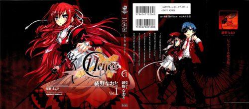 11 Eyes – Tsumi to Batsu to Aganai no Shoujo [Manga] [12/12] [Jpg] [Mega]